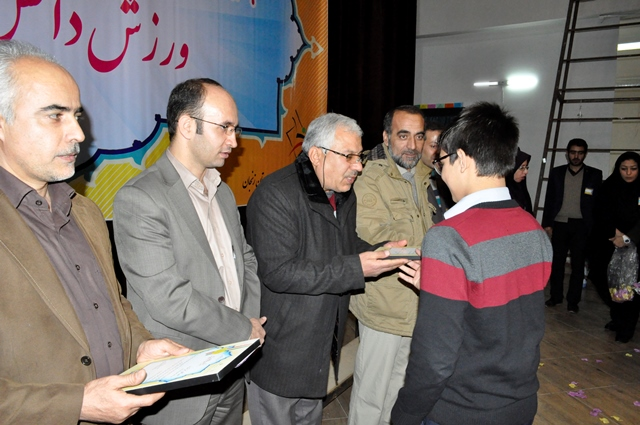 هیأت ورزش دانش آموزی زنجان