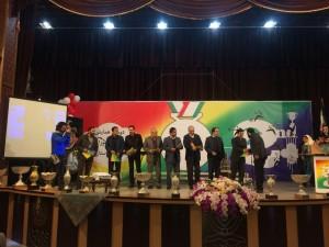 دومین همایش تجلیل از دانش آموزان قهرمان و معلمان تربیت بدنی برتر استان